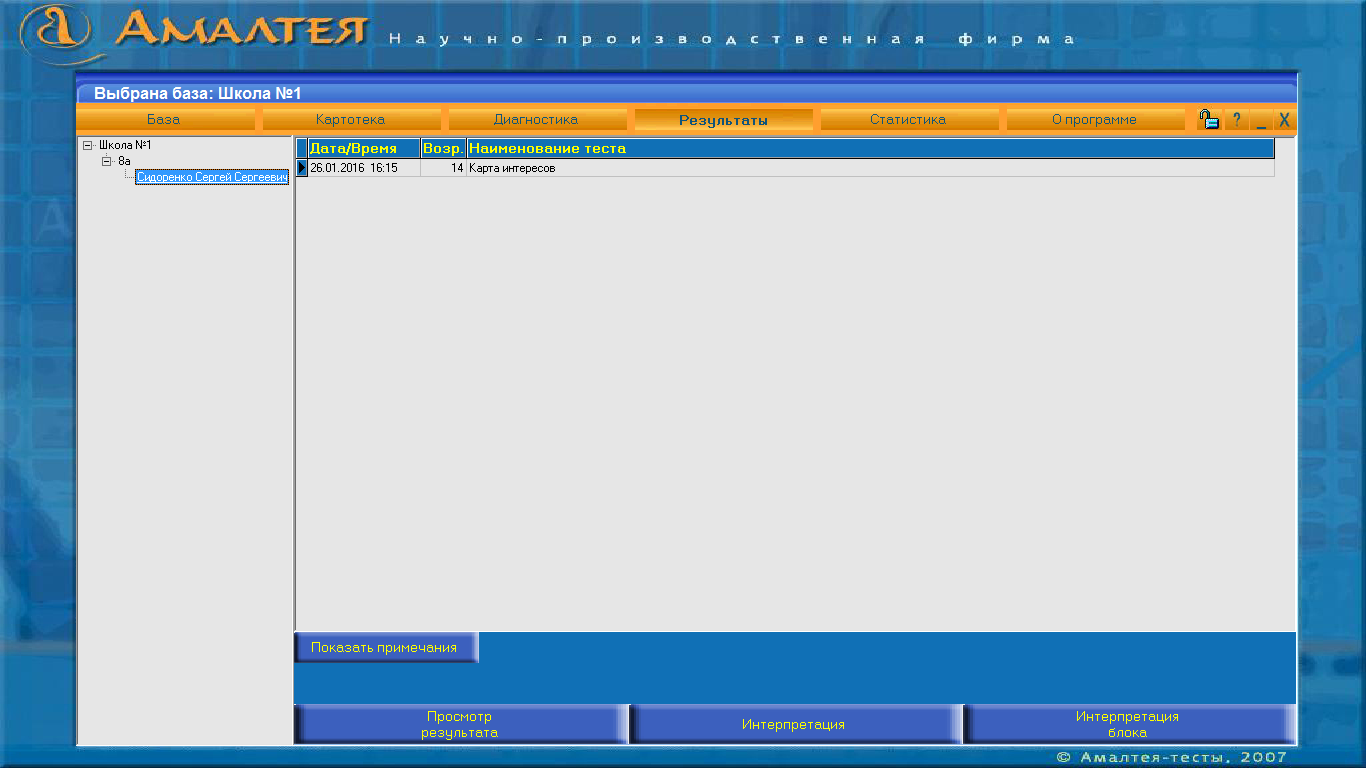 hello_html_625bae77.png