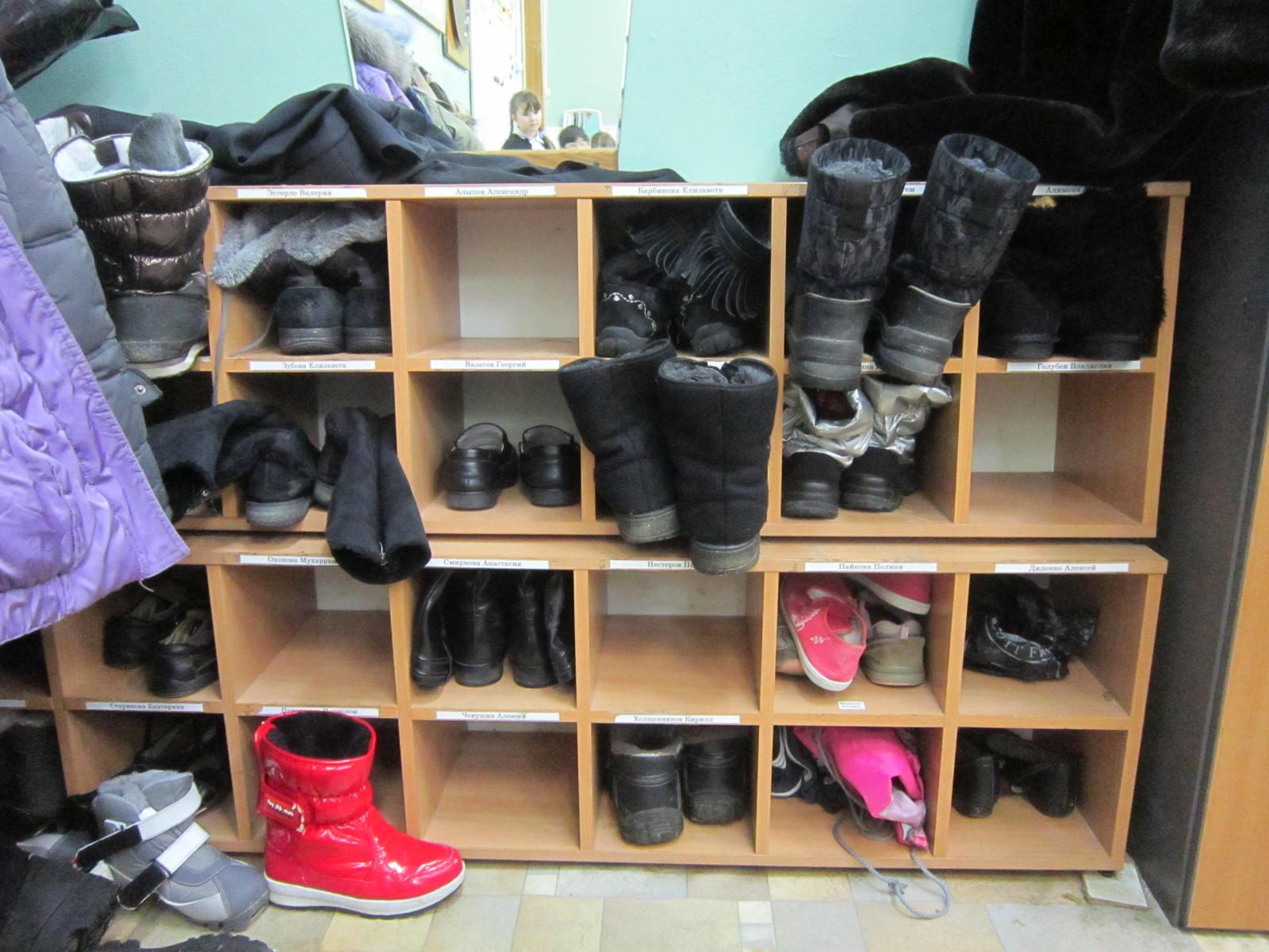 C:\Users\User\Desktop\Дети школы для проекта обувь\Изображение 026.jpg