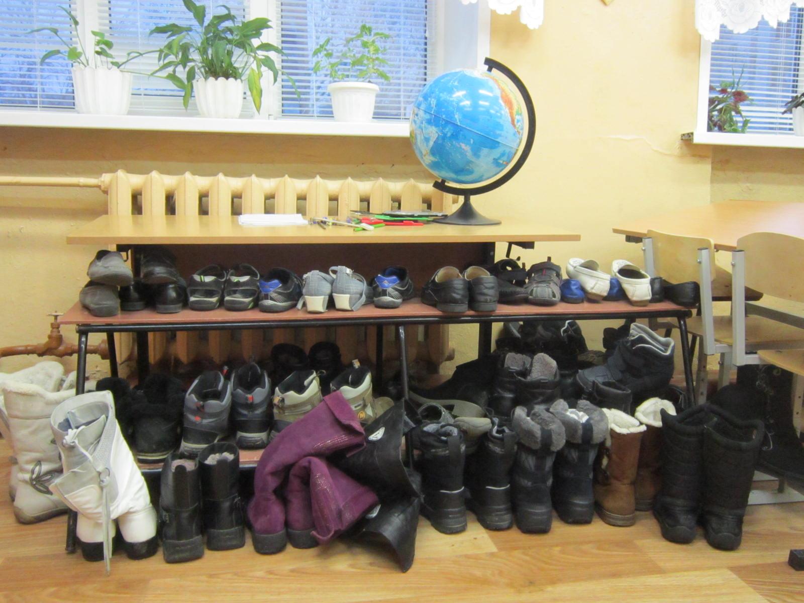 C:\Users\User\Desktop\Дети школы для проекта обувь\Изображение 024.jpg