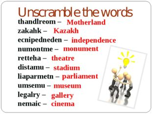 Unscramble the words thandlreom – zakahk – ecnipedneden – numontme – retteha