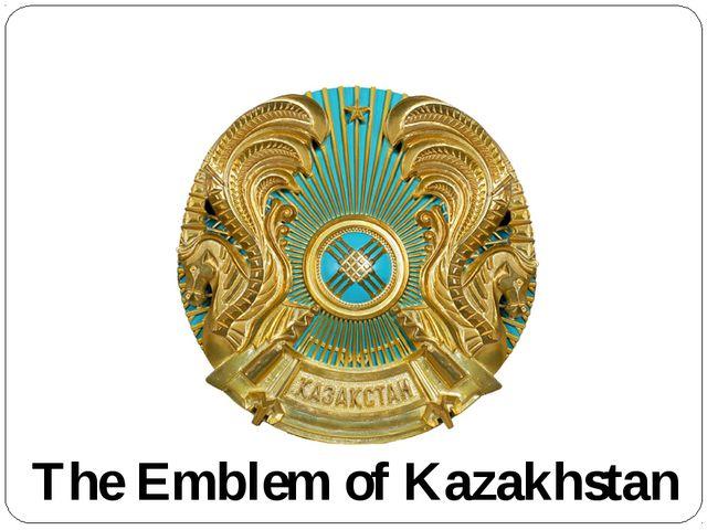 The Emblem of Kazakhstan