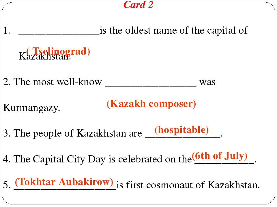 Card 2 _______________is the oldest name of the capital of Kazakhstan. 2. The...