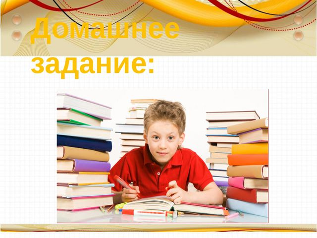 Домашнее задание: Борисова Анна Владимировна