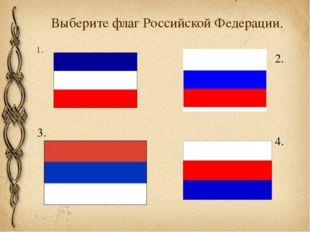 Назовите как можно больше русских поэтов и писателей.
