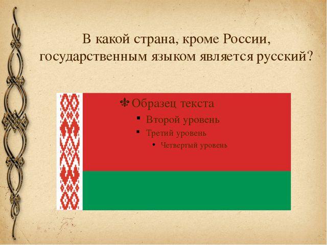 Назовите столицу республики Татарстан.