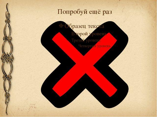 От какого слова произошло название народа «русские» по одной из версий?