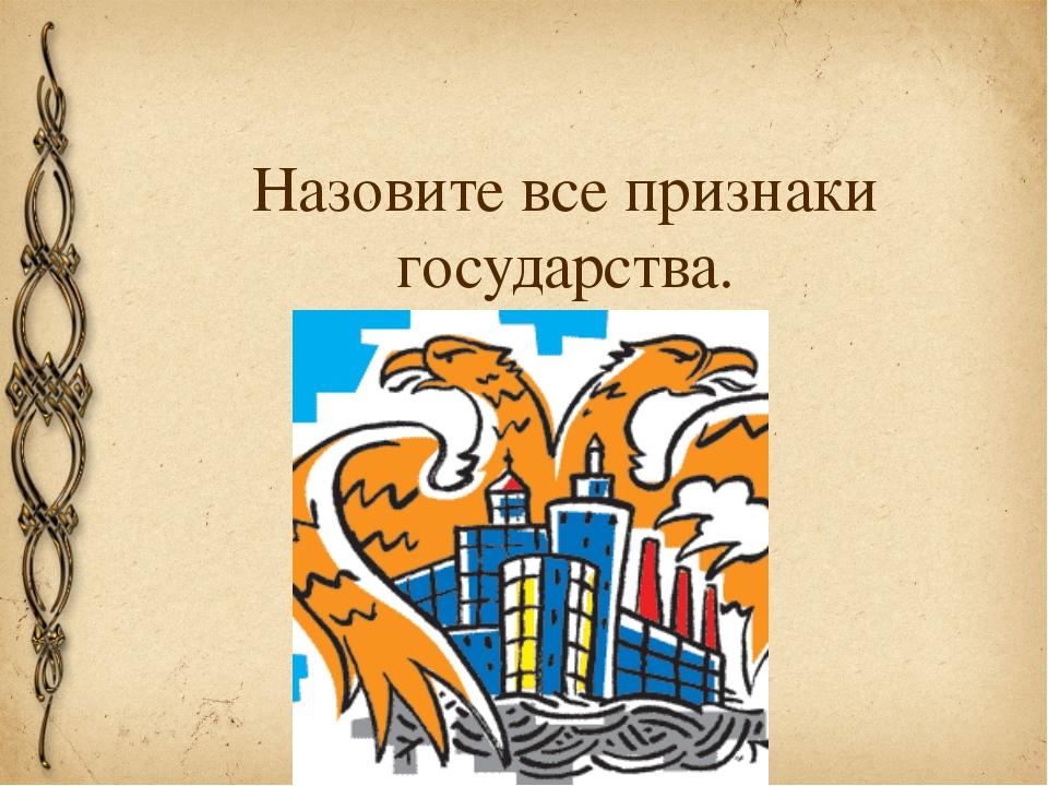 Выберите флаг Российской Федерации. 1. 2. 3. 4.