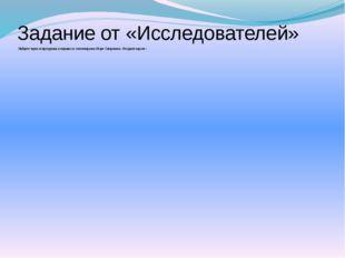 Найдите черты эгофутуризма в отрывке из стихотворения Игоря Северянина «Реск