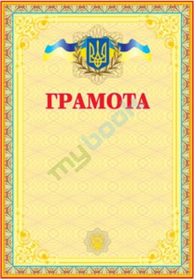 http://mybook.biz.ua/files/books/middle/image_130175_1.jpg