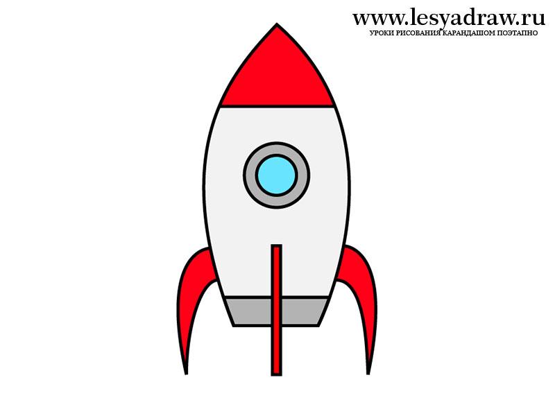 http://www.images.lesyadraw.ru/2013/07/kak-narisovat_raketu_dlya_detey1.jpg