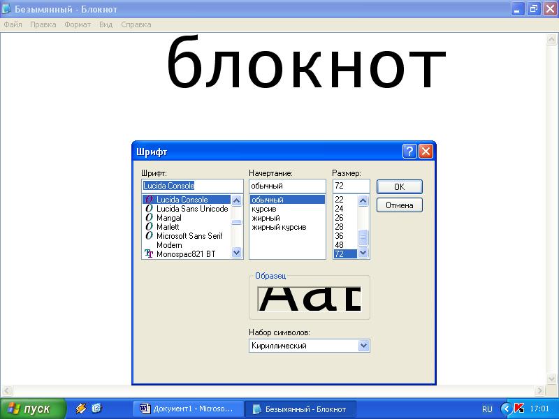 hello_html_m4b0ab0c6.png