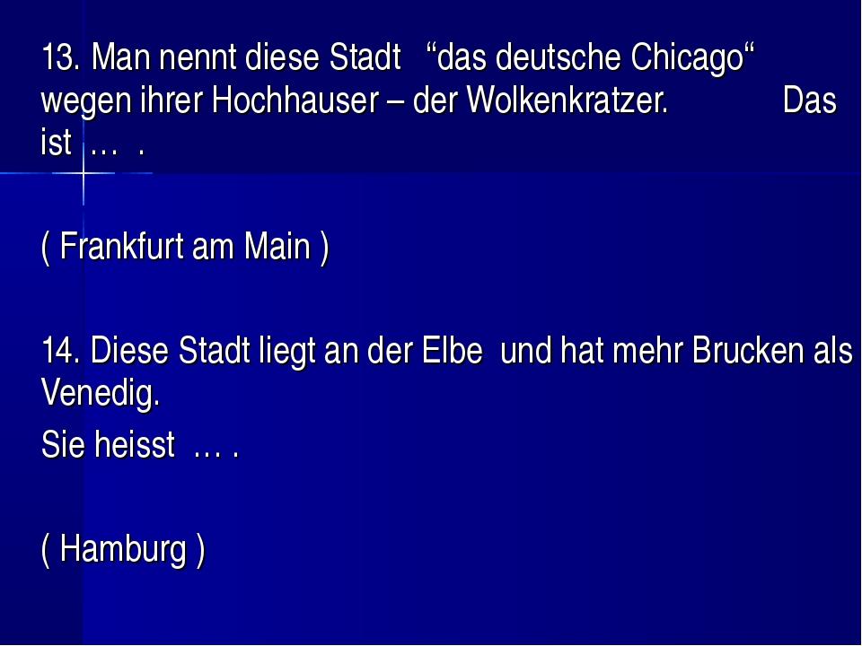 """13. Man nennt diese Stadt """"das deutsche Chicago"""" wegen ihrer Hochhauser – de..."""