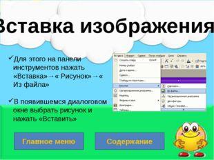 Для того чтобы сделать ссылку на внешний документ или документ в интернете, и