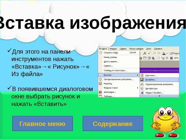 Для того чтобы сделать ссылку на внешний документ или документ в интернете, и...