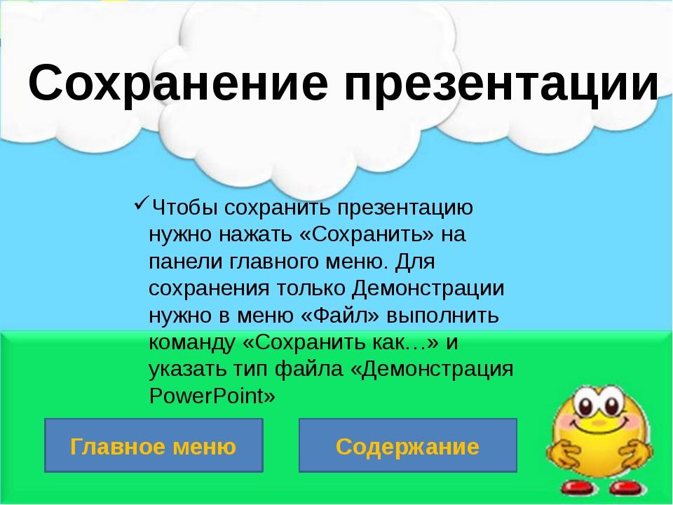 Пример создания теста при помощи триггеров Главное меню