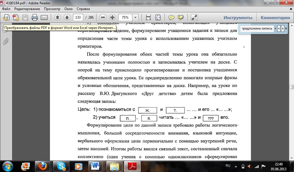 hello_html_262d77d.png