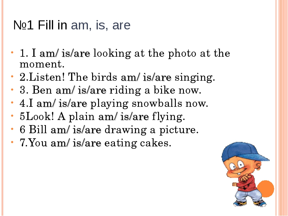 №1 Fill in am, is, are 1. I am/ is/are looking at the photo at the moment. 2....