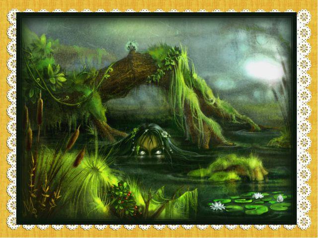 Маленький водяной живет в пруду вместе с другими сказочными обитателями: кар...