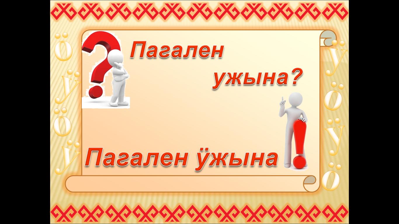 hello_html_m2b026f88.png