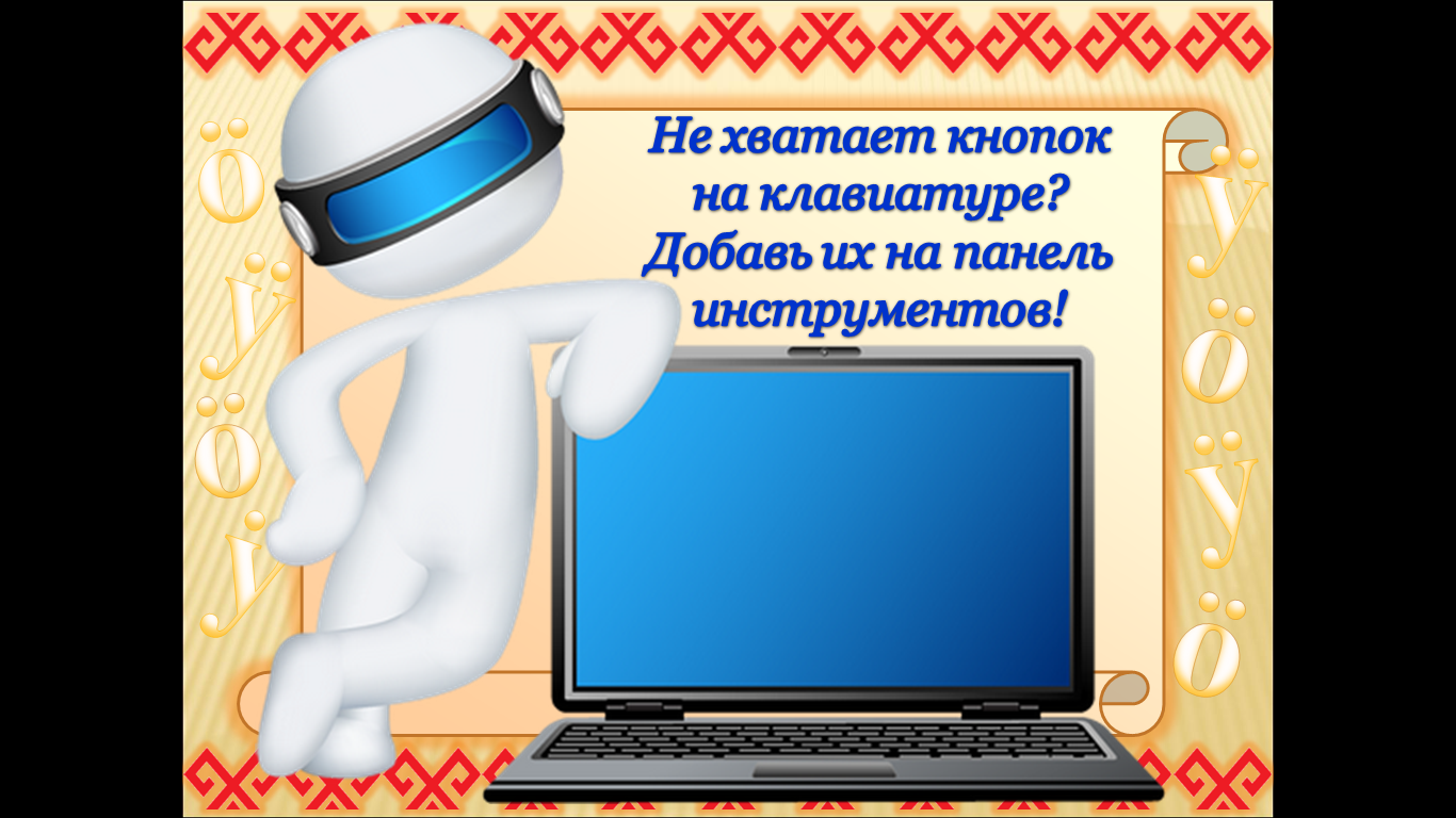 hello_html_me0996a3.png