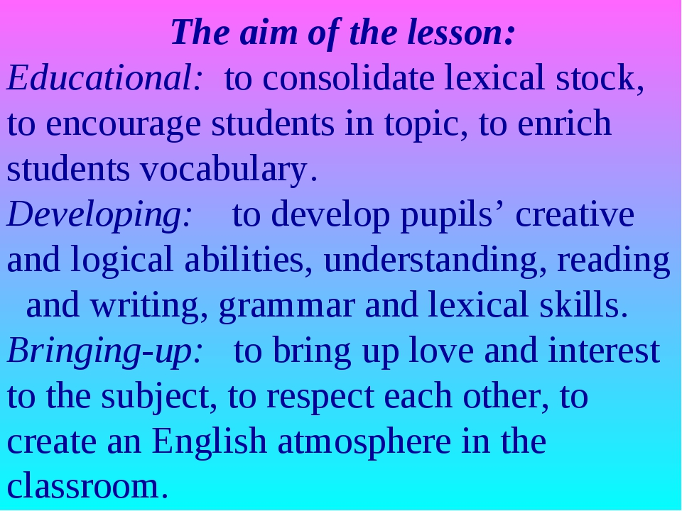 The aim of the lesson: Educational: to consolidate lexical stock, to encoura...