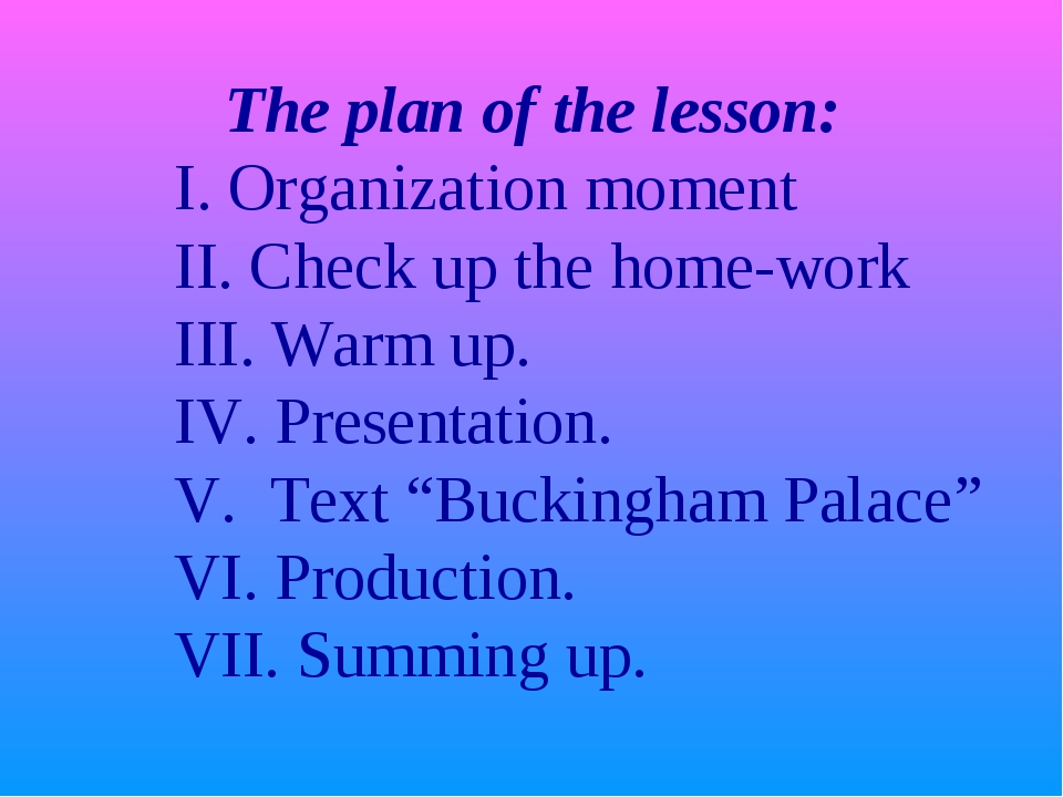 The plan of the lesson: I. Organization moment II. Check up the home-work III...