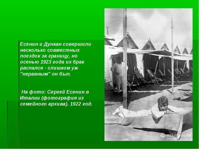 Есенин и Дункан совершили несколько совместных поездок за границу, но осенью...