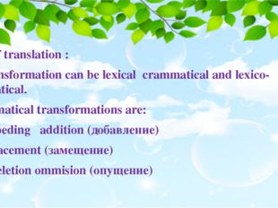 Types of translation : Transformation can be lexical crammatical and lexico-