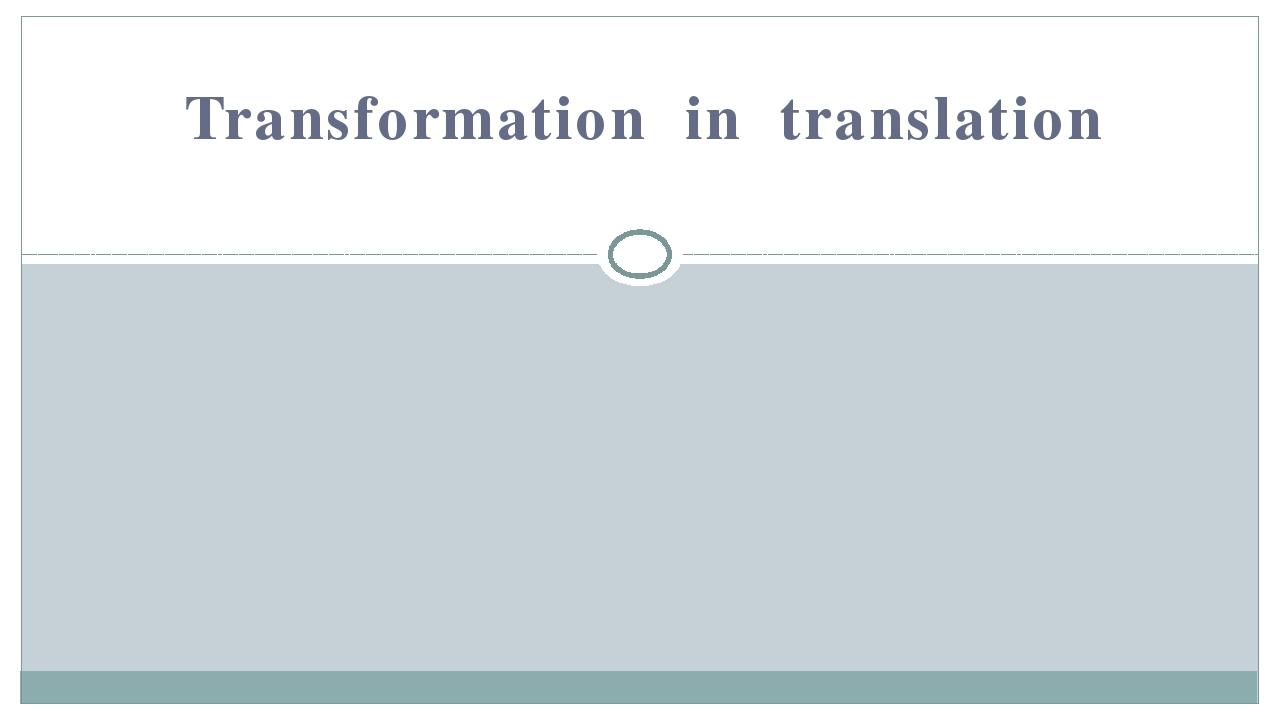 Transformation in translation