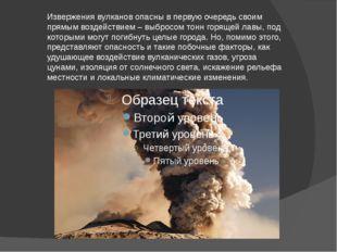Извержения вулканов опасны в первую очередь своим прямым воздействием – выбро