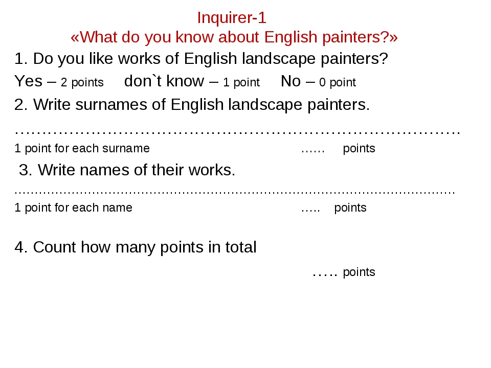 Inquirer-1 «What do you know about English painters?» 1. Do you like works of...
