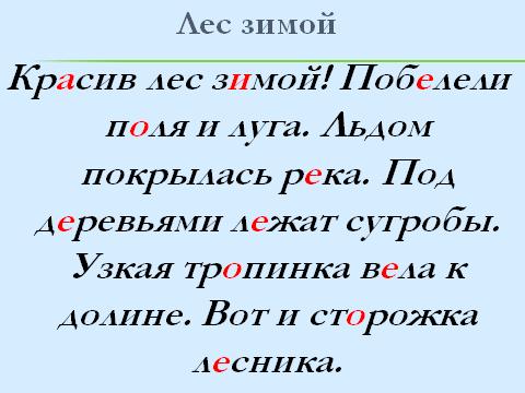 hello_html_754f08cb.png