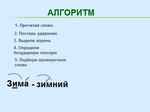 hello_html_m463fb5d0.png
