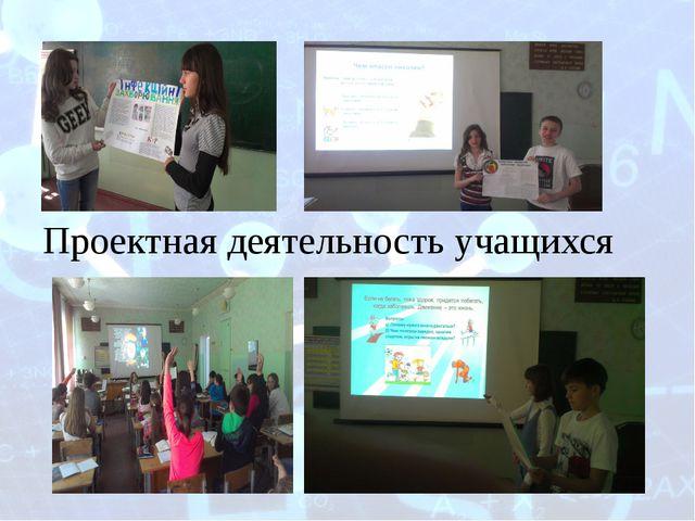 Значение периодического закона Подготовил ученик 8 кл Чернов Денис