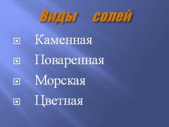hello_html_39d9a6d5.png