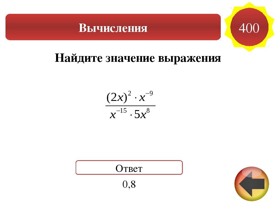 Реальная математика 300 Лестница соединяет точки A и B и состоит из 20 ступе...