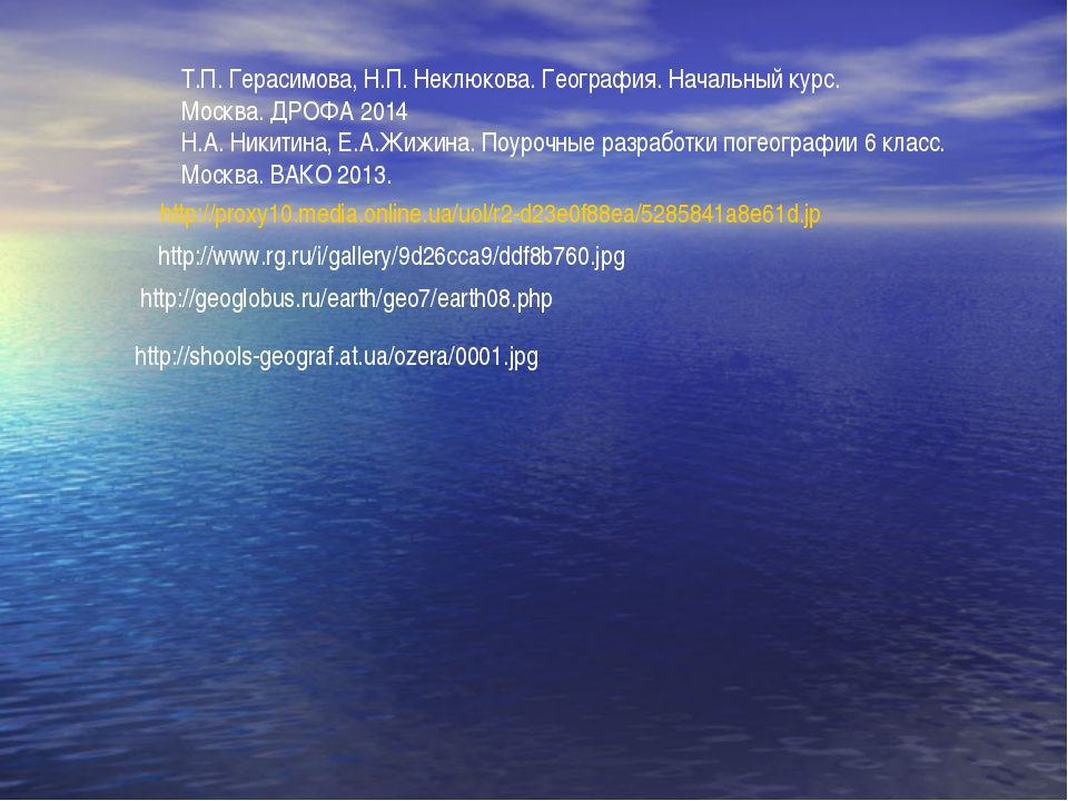 http://proxy10.media.online.ua/uol/r2-d23e0f88ea/5285841a8e61d.jp http://www....