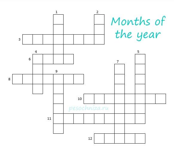 http://pesochnizza.ru/wp-content/uploads/2013/03/Months_of_the_year_crossword.jpg