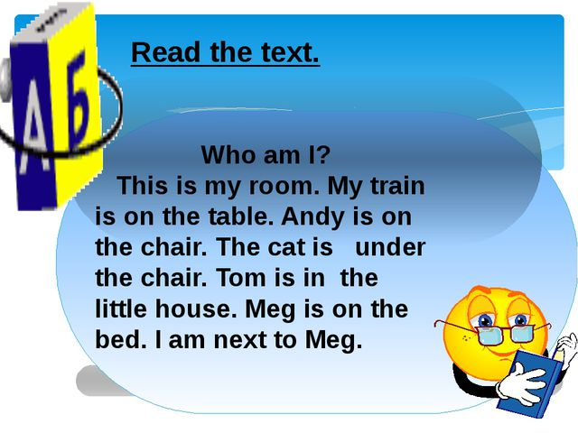 Read the text. Who am I? This is my room. My train is on the table. Andy is o...