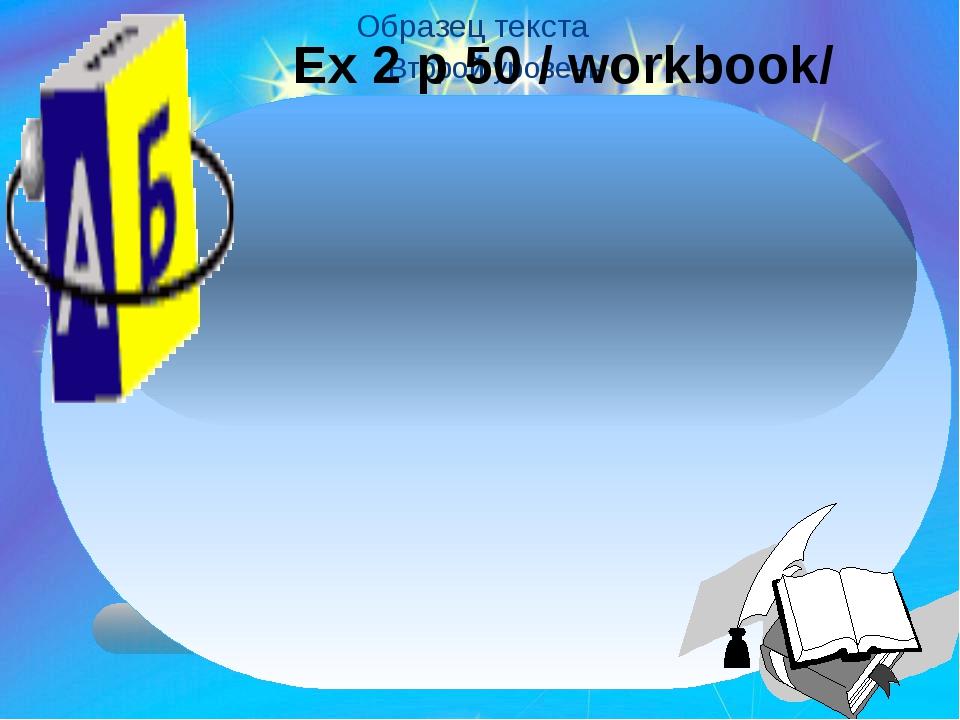 Ex 2 p 50 / workbook/