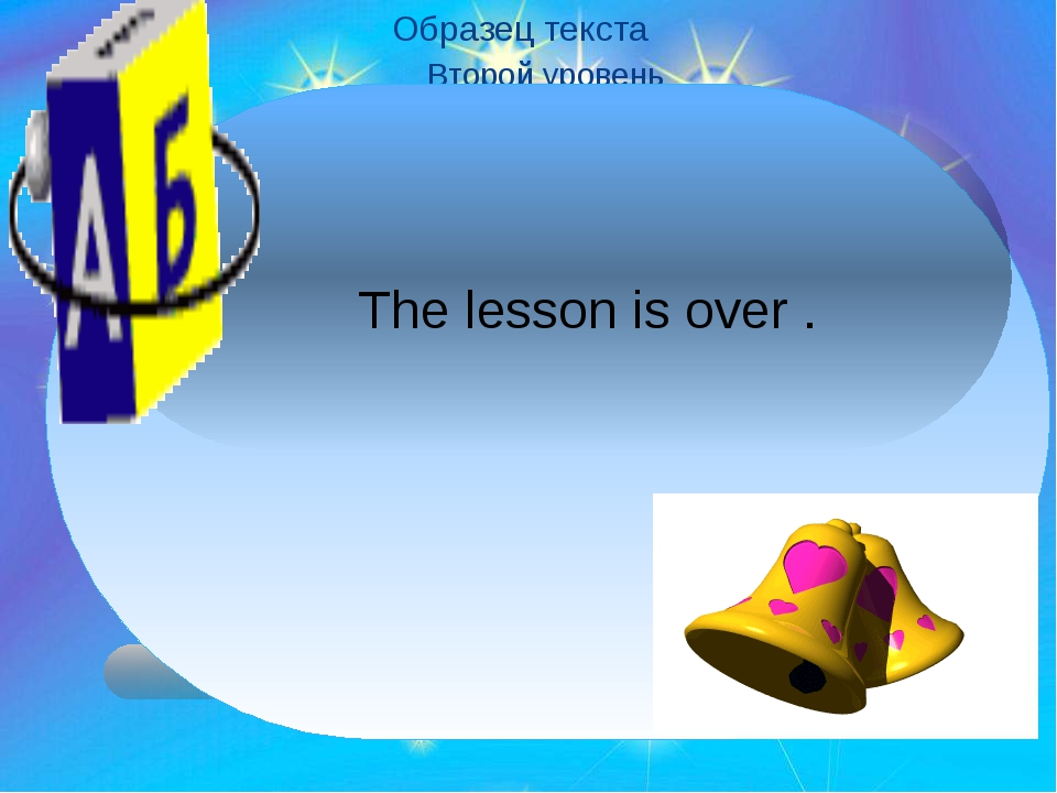 The lesson is over .