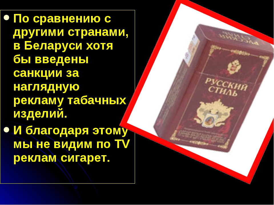 По сравнению с другими странами, в Беларуси хотя бы введены санкции за нагляд...