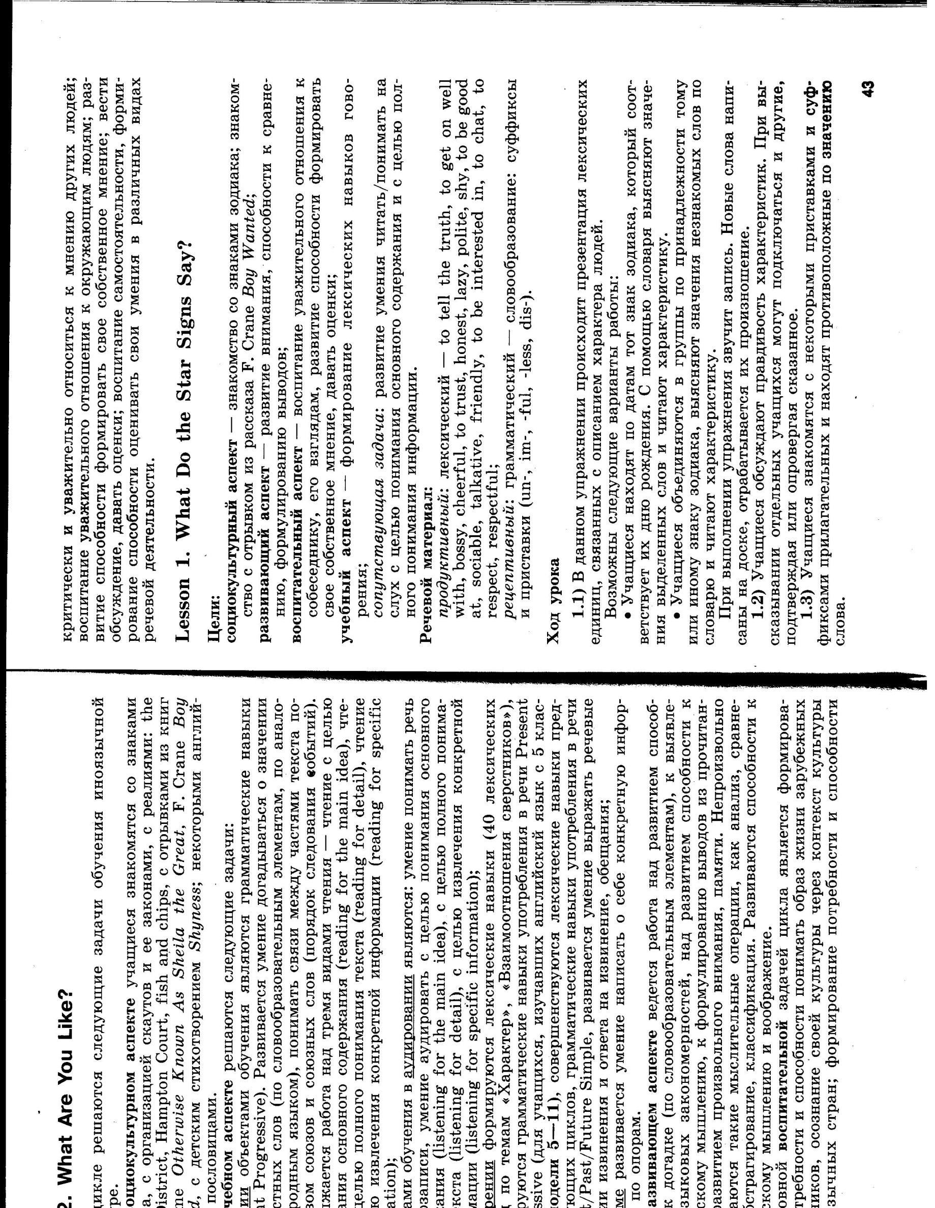 C:\Users\Грузиновская СОШ\Documents\Scanned Documents\Рисунок (2073).jpg