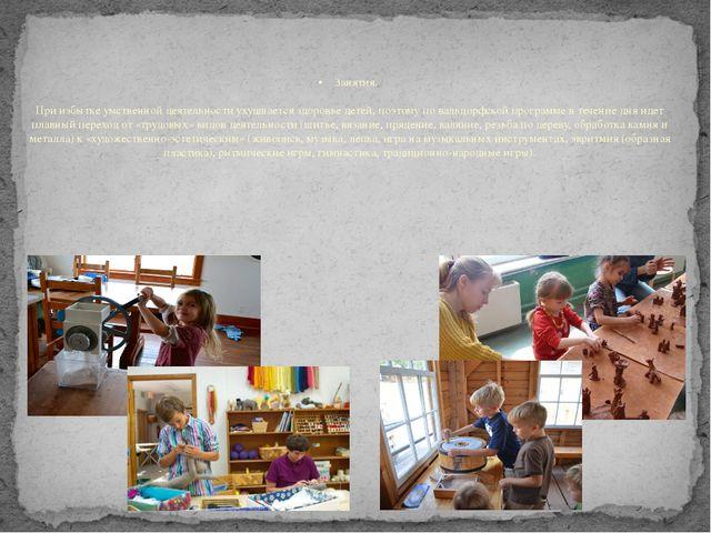 •Занятия. При избытке умственной деятельности ухудшается здоровье детей,...