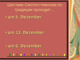 Шествие Святого Николая по традиции проходит… am 6. Dezember am 13. Dezember