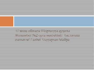 Ақмола облысы Шортанды ауданы Жолымбет №2 орта мектебінің бастауыш сынып мұға