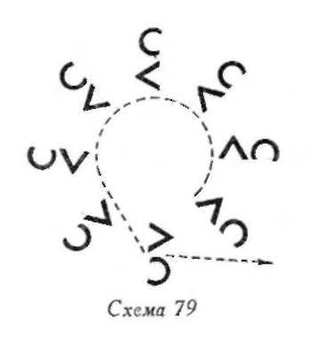 http://narodni.com.ua/sites/default/files/clip_image121.jpg