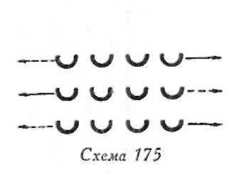http://narodni.com.ua/sites/default/files/clip_image281.jpg