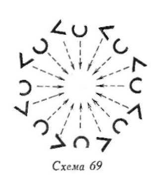 http://narodni.com.ua/sites/default/files/clip_image108.jpg