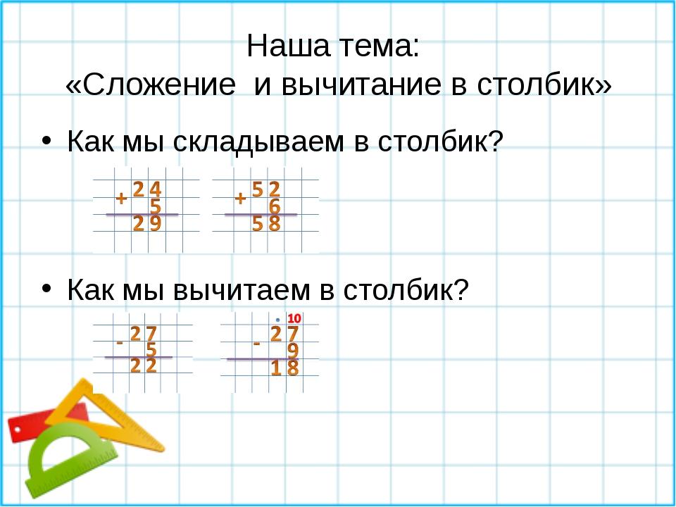 Схемы подключение одно и трехфазных электросчетчиков 17